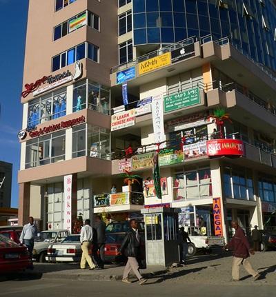 Il quartier generale del progetto di giornalismo i Etiopia