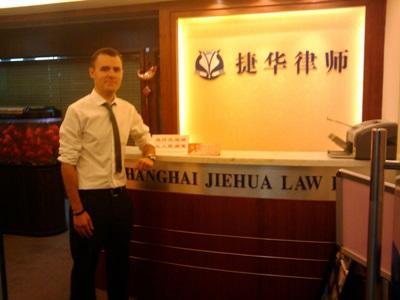Un volontario del progetto di legge in Cina